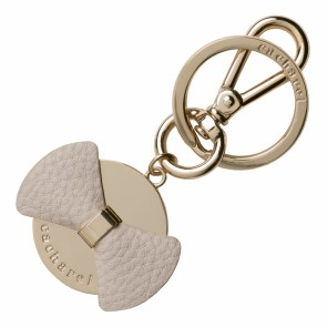 Key ring Beaubourg Light Pink